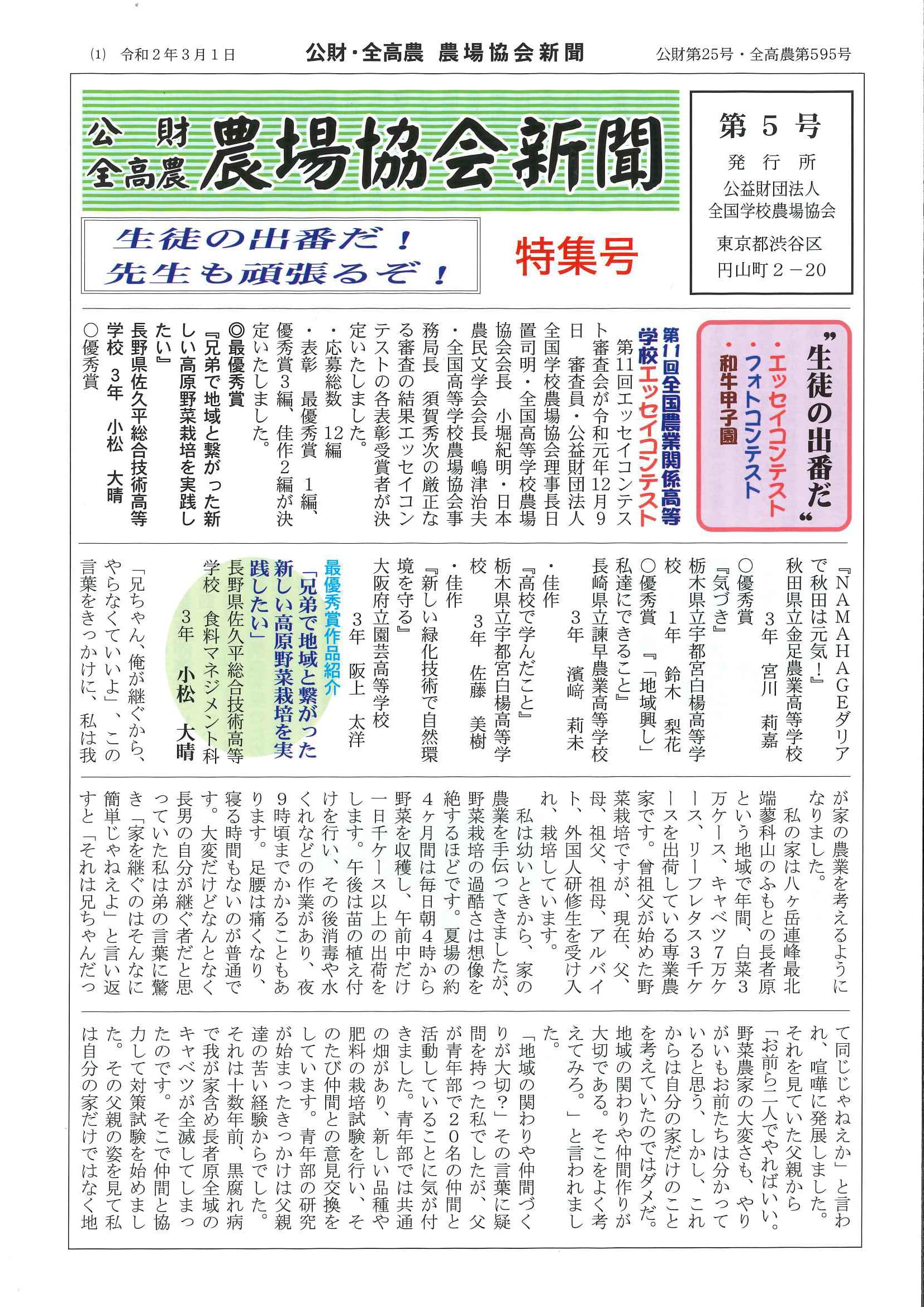 01zaizen5-1
